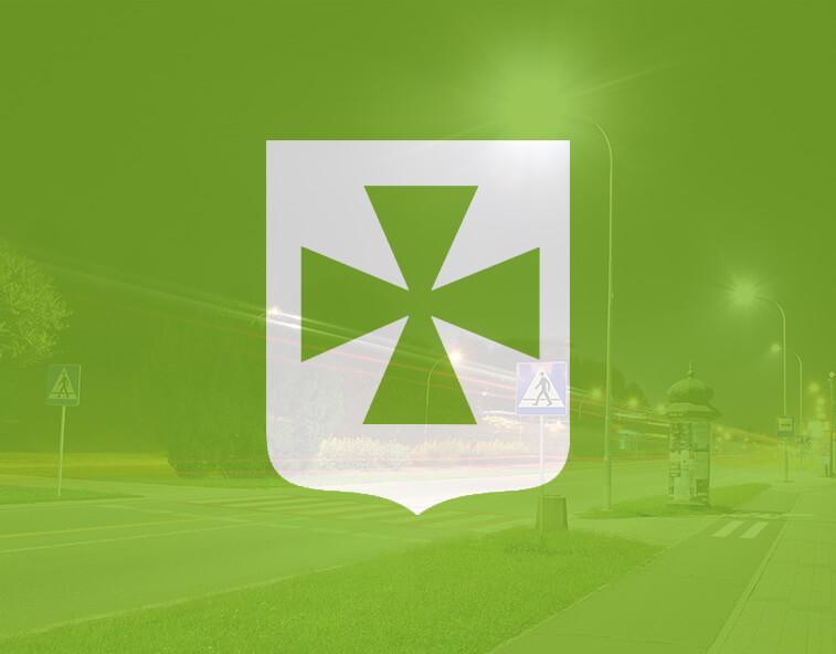Oświetlenie dla ulic w Rrzeszowie